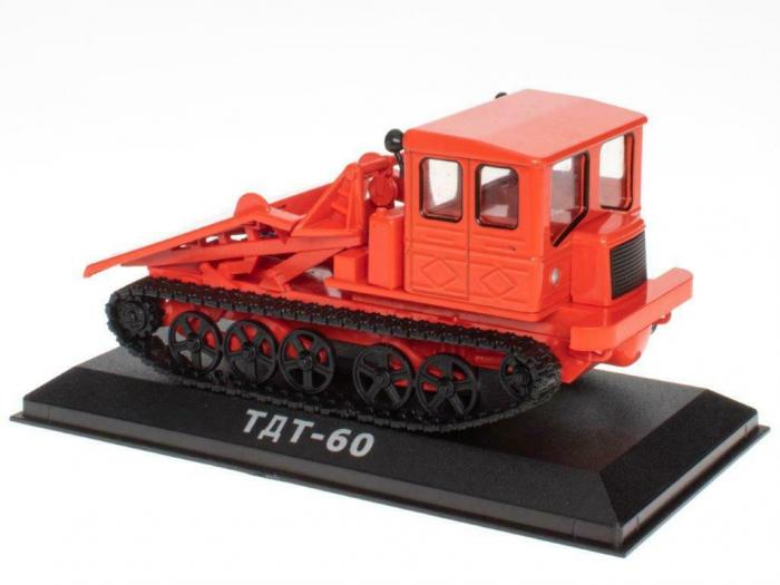 Macheta tractor forestier TDT-60, scara 1:43 [0]