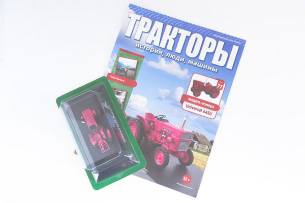 Macheta tractor Universal 445, Romania, scara 1:43 2