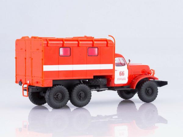 Macheta autospeciala pompieri AR-2 (ZIL 157K) scara 1:43 3