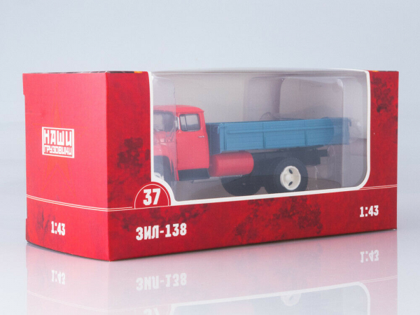 Macheta camion ZIL 138, scara 1:43 6