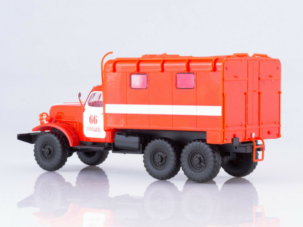 Macheta autospeciala pompieri AR-2 (ZIL 157K) scara 1:43 2