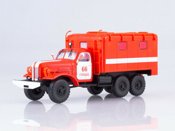 Macheta autospeciala pompieri AR-2 (ZIL 157K) scara 1:43 0