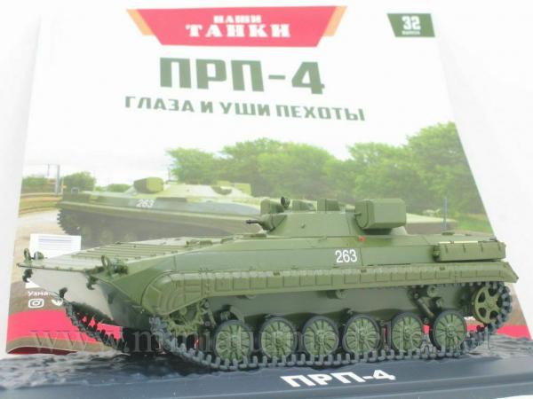 Macheta transportor blindat rusesc PRP-4, scara 1:43 6