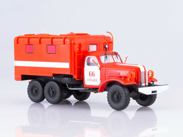 Macheta autospeciala pompieri AR-2 (ZIL 157K) scara 1:43 1