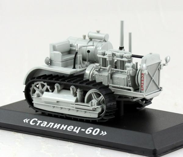 Macheta tractor Stalinetz 60, Rusia, scara 1:43 [0]