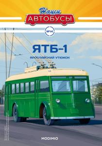 Macheta troleibuz YaTB-1 cu revista, scara 1:430