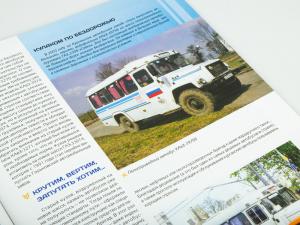 Macheta autobuz KAVZ-3976 cu revista, scara 1:435