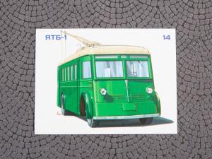 Macheta troleibuz YaTB-1 cu revista, scara 1:436
