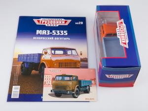 Macheta camion MAZ 5335 scara 1:43 [5]