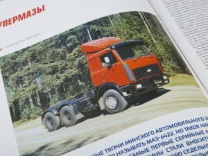 Macheta cap tractor MAZ 6422, scara 1:435