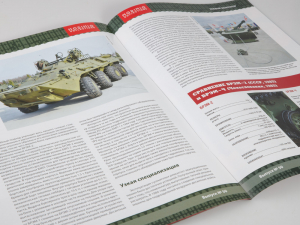 Macheta tanc rusesc BREM-2, scara 1:433