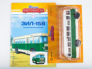 Macheta autobuz ZIL-158, scara 1:435