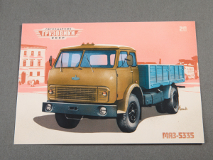 Macheta camion MAZ 5335 scara 1:43 [6]