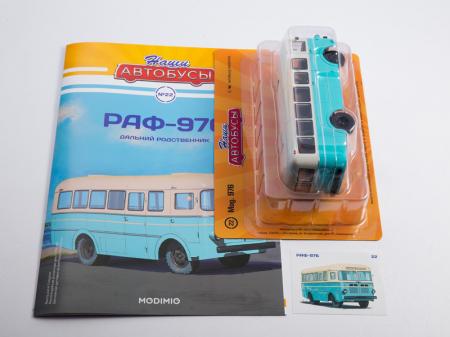 Macheta autobuz RAF-979, scara 1:43 [8]