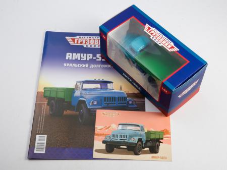 Macheta camion Amur-53131, scara 1:43 [8]
