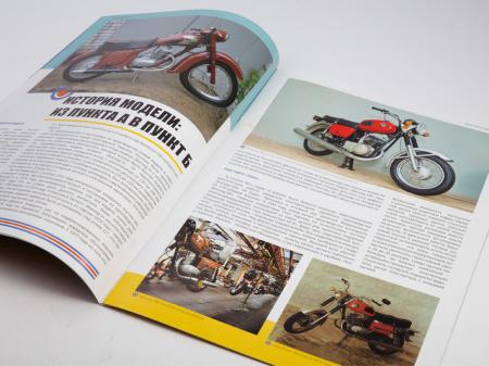 Macheta motocicleta ruseasca Voshod-3M, scara 1:24 [7]
