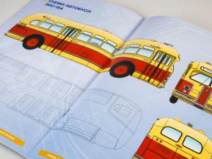 Macheta autobuz ZIS-154, scara 1:438