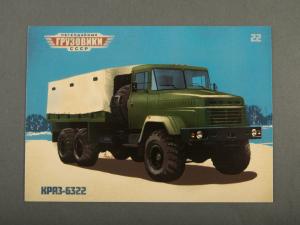 Macheta camion cu prelata KRAZ 6322, scara 1:436