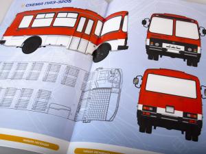 Macheta autobuz PAZ-3205, scara 1:436