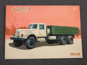 Macheta camion YAAZ 210, scara 1:438
