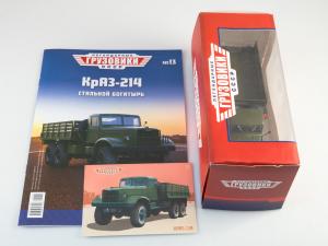 Macheta auto camion Kraz 214, scara 1:437