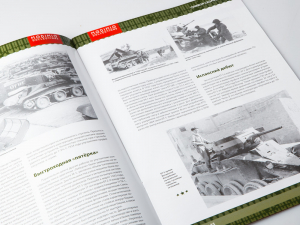 Macheta tanc rusesc BT-5, scara 1:43 [6]
