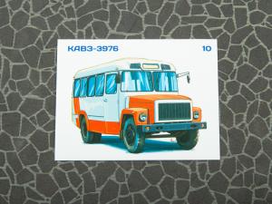 Macheta autobuz KAVZ-3976 cu revista, scara 1:436