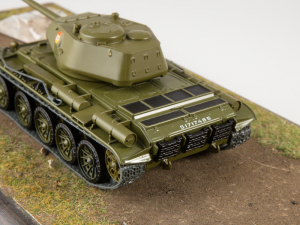 Macheta tanc rusesc T-44, scara 1:434
