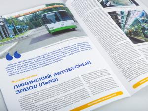 Macheta autobuz ZIL-158, scara 1:436