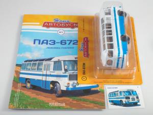 Macheta autobuz PAZ-672M, scara 1:437