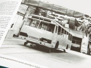 Macheta autobuz LiAZ-677M, scara 1:438