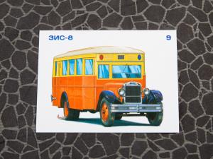 Macheta autobuz ZIS 8 cu revista, scara 1:436