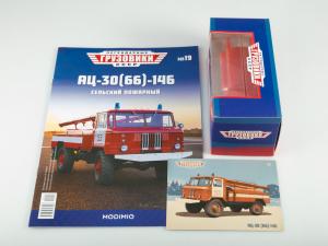 Macheta autospeciala pompieri AC-30 (GAZ 66) scara 1:4319