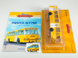 Macheta autobuz LiAZ-677M, scara 1:439