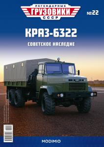 Macheta camion cu prelata KRAZ 6322, scara 1:432