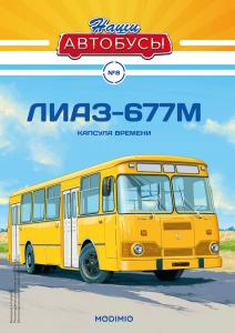 Macheta autobuz LiAZ-677M, scara 1:434