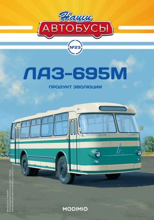 Macheta autobuz LAZ-695M, scara 1:43 [4]