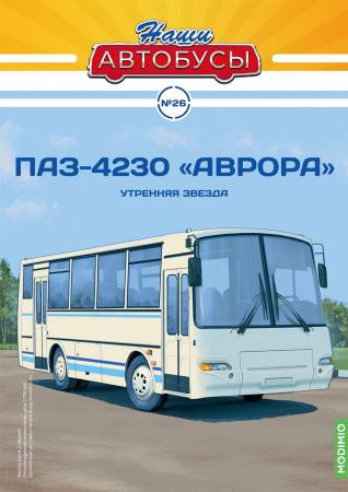 Macheta autobuz PAZ-4230 Aurora, scara 1:43 [3]