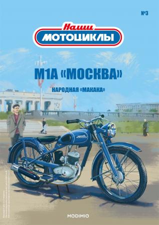 Macheta motocicleta ruseasca M-1-A Moskva, scara 1:24 [3]