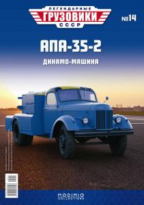 Macheta auto camion demaror avioane APA-35-2 (Zil 164), scara 1:432