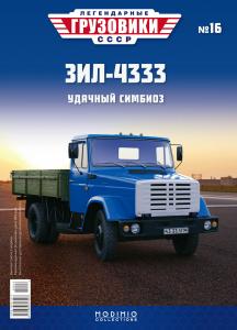 Macheta auto camion Zil-4333, scara 1:434