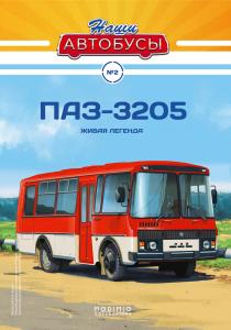Macheta autobuz PAZ-3205, scara 1:435