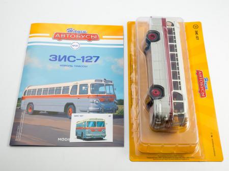 Macheta autobuz ZIS-127, scara 1:43 [7]