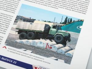 Macheta camion cu prelata KRAZ 6322, scara 1:435