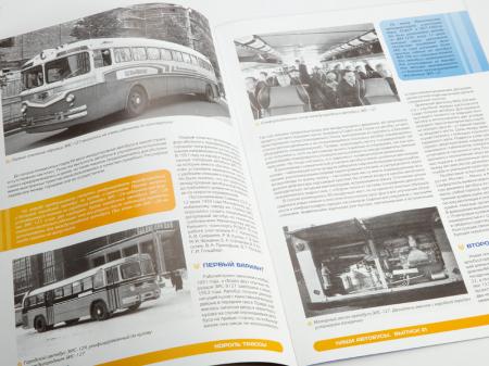 Macheta autobuz ZIS-127, scara 1:43 [8]
