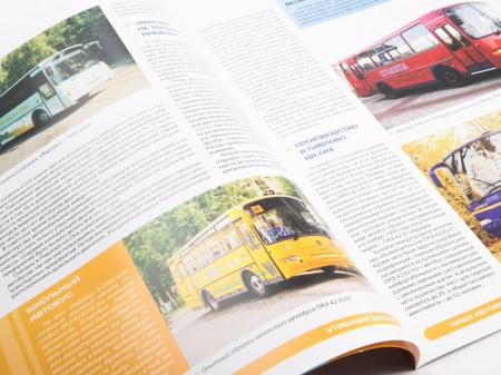 Macheta autobuz PAZ-4230 Aurora, scara 1:43 [7]