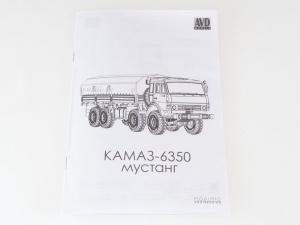 Kit macheta camion Kamaz 6350 Mustang, scara 1:434