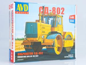 Kit macheta cilindru compactor SD-802, scara 1:430