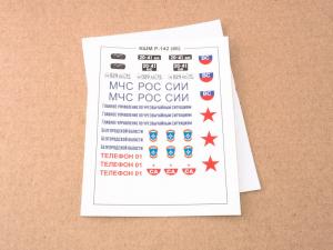 Kit macheta post de comanda militar GAZ-66, scara 1:436