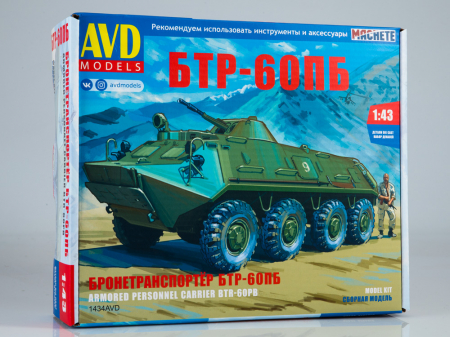 Kit macheta transportor amfibiu blindat BTR-60PB, scara 1:430
